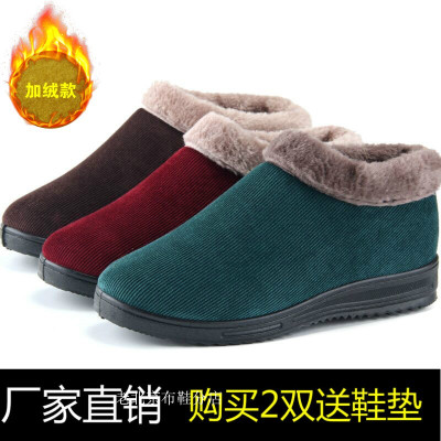 芳棋云品牌冬季女条绒棉鞋妈妈鞋老北京布鞋加厚加绒防滑老人鞋中老年棉鞋