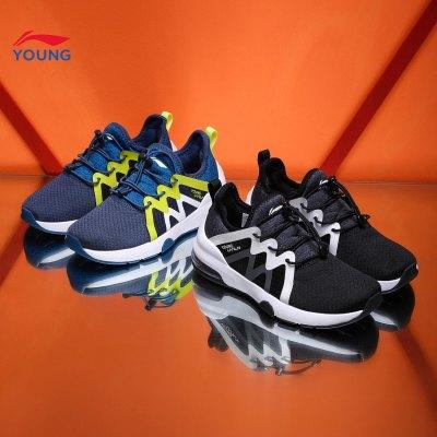 李宁童鞋跑步鞋男大童7-12岁2019新款袜子鞋跑鞋半掌气垫运动鞋