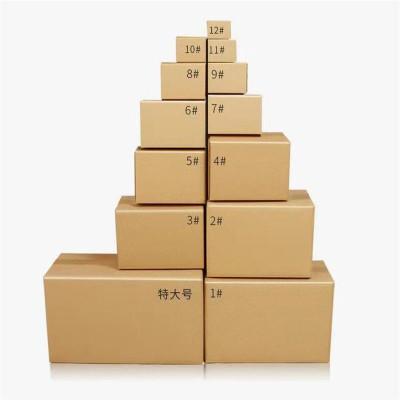 長方形快遞打包紙箱飛機盒周轉箱郵政搬家瓦楞特大紙箱定做