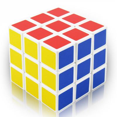 魔方玩具三阶比赛专用顺滑智力玩具益智玩具