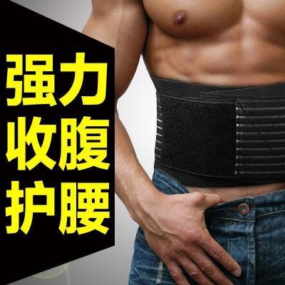 2019男士收腹帶腰封束腰塑身衣健身護腰帶 纖婗(QIANNI)