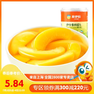 專區 來伊份黃桃罐頭312g 水果罐頭糖水果撈辦公室休閑零食