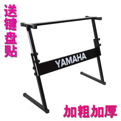 雅馬哈(YAMAHA)2.5加粗加厚穩固61鍵54鍵通用電子琴架升降琴架