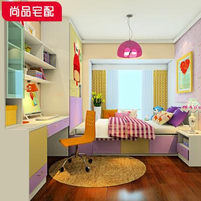 尚品宅配 兒童房成套家具定制整體衣柜 榻榻米床書柜 預付金