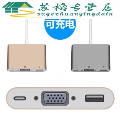 联想小新air12 13 pro yoga900 USB type-c转VGA投影仪视频转换器