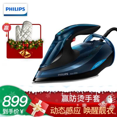 飞利浦 (Philips) 蒸汽电熨斗 家用智能温控增压平熨挂烫二合一 3档调节自动断电GC5034/28陶瓷顺滑底板