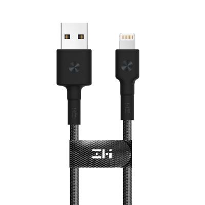 ZMI USB Cable 2m 黑色苹果编织数据充电线,通过苹果MFI认证