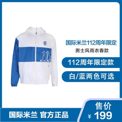 國際米蘭INTER ALL'APERTO112周年限定男士風雨衣春款