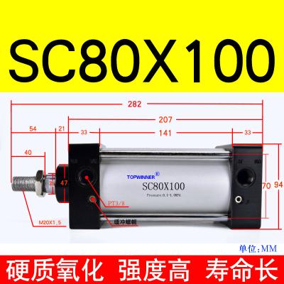 標準氣缸80X255075100125200300400500 80X100
