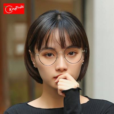 克帕爾(kingpads) 防輻射防藍光手機電腦護目眼鏡防疲勞男女款超輕眼鏡框架可定制近視鏡