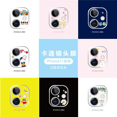 適用于蘋果11鏡頭貼可愛iphone11鏡頭保護膜蘋果11promax彩膜后攝像頭相機保護膜防刮花11pro貼攝像頭貼搞