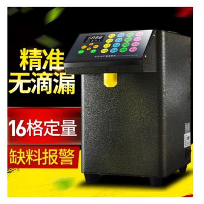 果糖定量机商用奶茶店专用吧台全自动全套设备果糖机仪