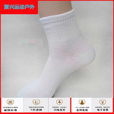 蘇寧放心購襪子一次性男士棉襪中筒學生襪男短襪聚興新款