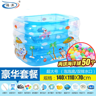 諾澳嬰兒游泳池充氣保溫嬰幼兒童寶寶游泳桶家用洗澡桶新生兒浴盆球池戲水池 藍色大號豪華套餐