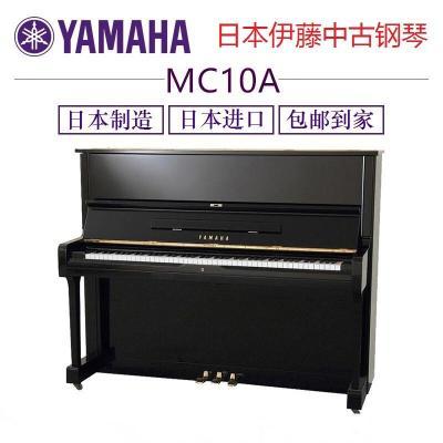 二手A+雅馬哈鋼琴YAMAHA MC101MC201MC202MC203 MC10A1990-1994年121高度 白色