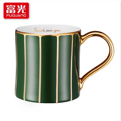 富光追光者馬克杯創意森系簡約時尚帶把學生辦公室家用喝水咖啡杯子