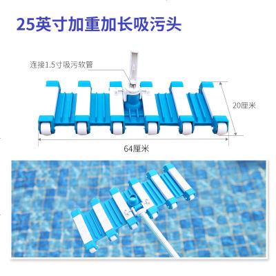 游泳池鱼池设备铝合金吸污头1419英寸吸池头手动尘机吸盘清洁配件