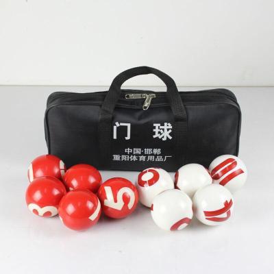 高档中老年人运动健身器材礼品球套装比赛练球抛光字防滑球球比赛训练专用