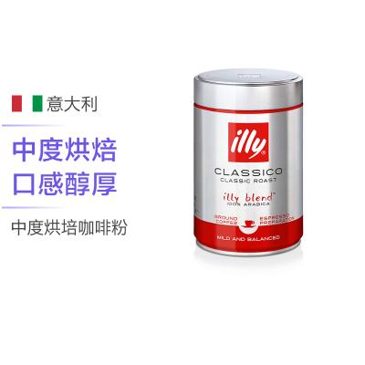 【品牌官方授权】意利(illy)中度烘培咖啡粉 250g/罐 黑咖啡 其他 进口咖啡粉 意大利进口