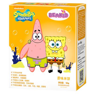 beakid 美国海绵宝宝不添加蔗糖盐米饼原味54g-盒装 零食点心