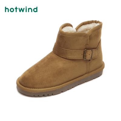 熱風hotwind新款潮流時尚女士雪地靴簡約圓頭平底棉鞋H89W8425