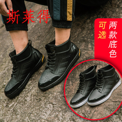 斯萊得成人休閑水靴時尚膠鞋新款男士雨靴防水防滑膠鞋雨鞋