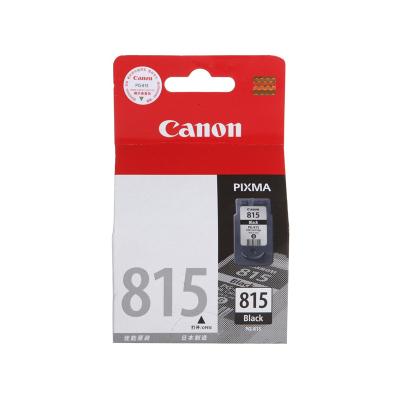 佳能(Canon) PG-815 黑色墨盒 (适用iP2780/iP2788/MP236/MP498/MP288)