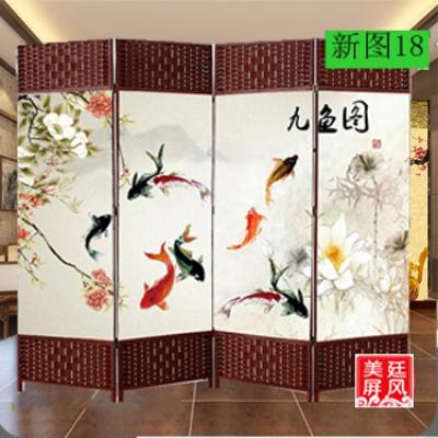 屏風折疊折屏客廳簡約現代中式簡易辦公養生實木布藝隔斷移動玄關 高1.7米寬0.5米四扇(單面圖案)