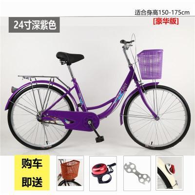 20寸24寸26男女式學生自行車女士成人通勤自行車淑女車公主單車 24豪華版紫色 20英寸 20速