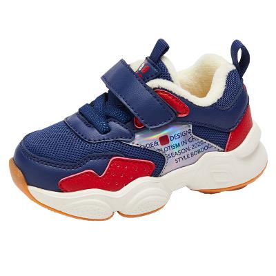 BOBDOG HOUSE巴布豆童鞋冬季儿童宝宝鞋子1-2-3岁男童女童棉鞋学步鞋B9455