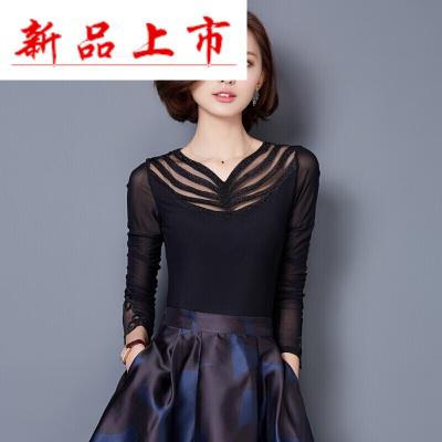 因樂思(YINLESI)2020新款摩登交誼廣場舞拉丁舞網紗上衣燙鉆舞蹈練功服女成人
