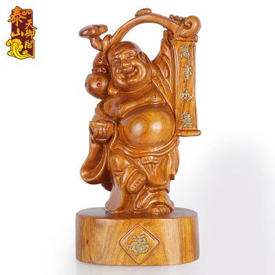 天御阁 红木弥勒佛摆件大肚弥勒佛像黄花梨木实木雕刻工艺品供奉家居客厅装饰品
