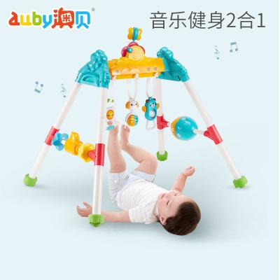 澳貝(AUBY)益智玩具音樂健身架 嬰幼兒童運動早教啟智塑料玩具55.5*9.7*34.1 0-6個月