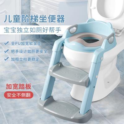 親老大 階梯式坐便器寶寶增高馬桶圈折疊兒童馬桶圈寶寶手扶梯坐便圈PU墊【藍色升級軟墊】