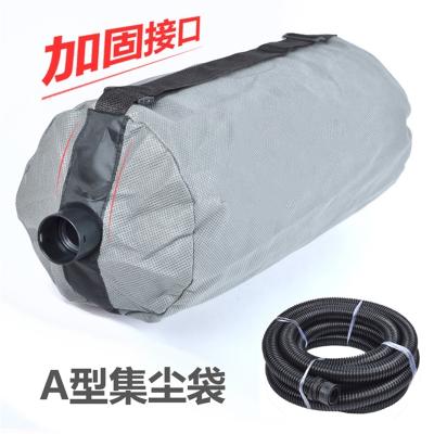自吸塵墻面打磨機集塵袋馬蒂凡沃普頓馬博來配件吸塵袋吸塵管 5米管
