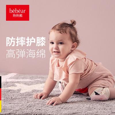 抱抱熊寶寶護膝兒童運動護具膝蓋套嬰幼兒爬行小孩學步防摔護肘套棉腳套 兒童通用