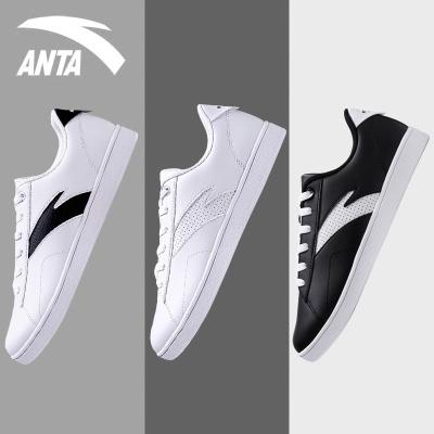 安踏板鞋男鞋2020春季小白鞋休閑鞋子運動鞋男跑步鞋