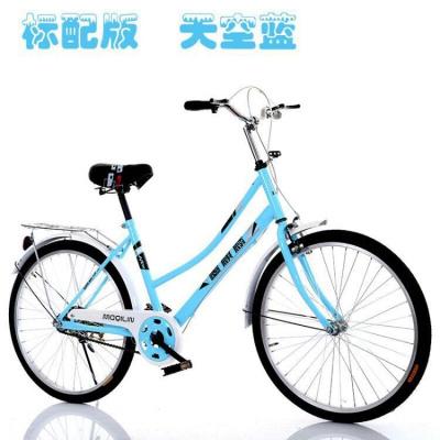新款復古休閑24寸26寸女式20寸折疊成人通勤學生車輕便淑女自行車