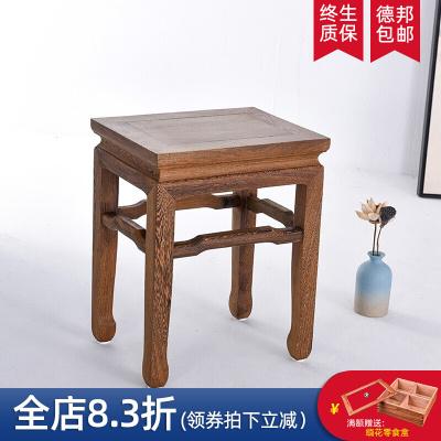 半個許仙方桌實木正方形方餐桌組合八仙桌飯桌中式全實木方桌棋牌桌椅 單張方凳