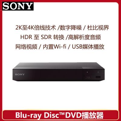 Sony/索尼 BDP-S6700 4k藍光播放機 DVD影碟機 高清3D硬盤播放器