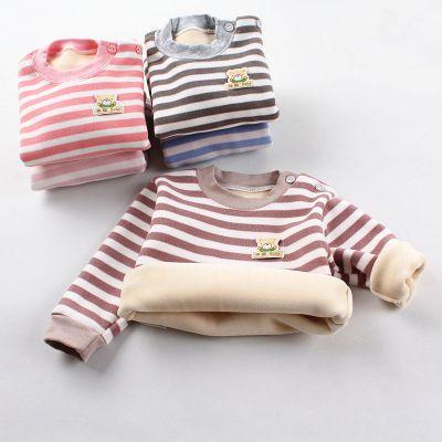 兒童加絨保暖衣男女童打底衫單件上衣0-8歲寶寶保暖內衣1嬰兒秋衣 莎丞