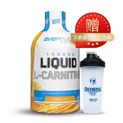 EB健型everbuild液体左旋肉碱15万液态甩脂塑形男女健身运动茶多酚 橙子味