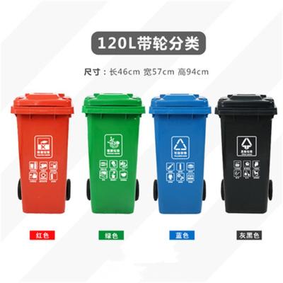 鑫環境 戶外分類大垃圾桶公共場合家用廚余帶蓋四色有害四分類特大號商用