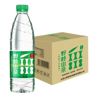 野岭山泉550ml*9瓶弱碱性天然饮用水整箱