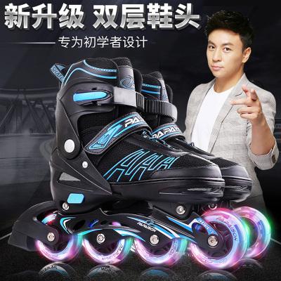 【終身質保】專業小狀元溜冰鞋兒童成人全套裝男女旱冰輪滑鞋可調直排輪初學者3-5-6-8-10歲生日禮物(XZY-301)