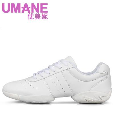 四季软底广场舞鞋男白色成人健美操鞋体操鞋舞蹈鞋女训练啦啦操鞋