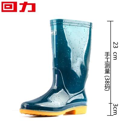 回力(Warrior)雨鞋女式成人防水防滑胶鞋工作鞋中高筒雨靴水鞋橡塑套鞋女鞋