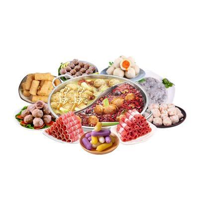 漁鼎鮮 丸子火鍋食材組合套餐9種新鮮食材1850g 海底撈豆撈火鍋4-6人份 速凍丸類