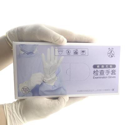 橡树(XIANG SHU)一次性食品加工乳胶手套医用手套厨房家用防滑橡胶手套工业实验室手套 麻面无粉100只/盒 中号