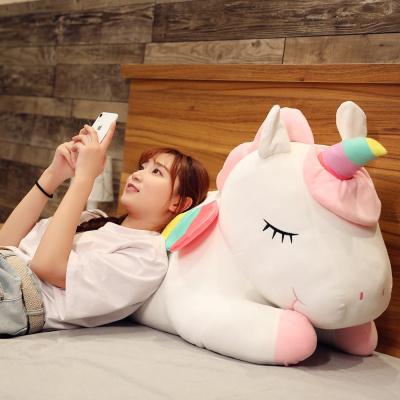 家柏飾(CORATED)網紅玩偶獨角獸公仔少女心抱著睡覺抱枕毛絨玩具布娃娃床上